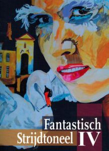 fantastisch-strijdtoneel-4-drama-van-farlee-publicaties-cathinca